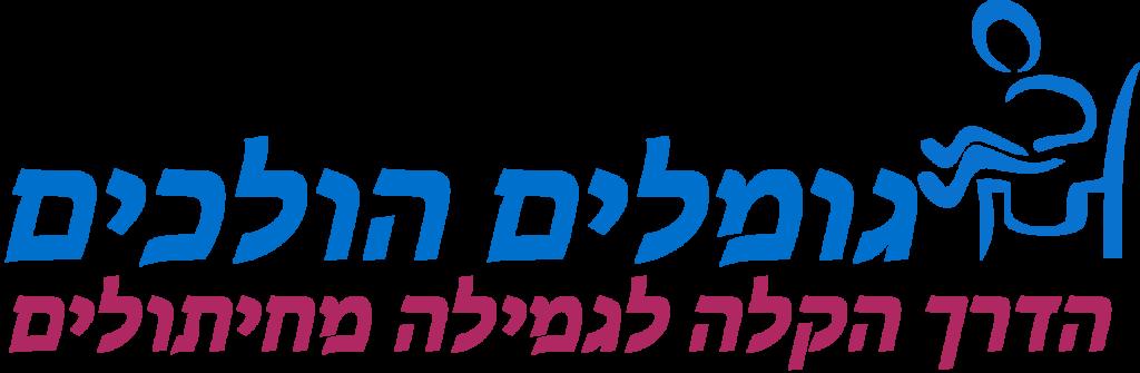 LogoGmila