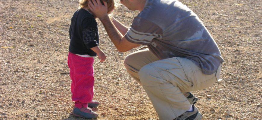 מה תפקידנו בתפקיד של ילדנו?